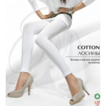 хлопковые леггинсы  Cotton лосины
